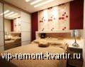 Дизайн интерьера спальни малых размеров - VIP-REMONT-KVARTIR.RU