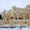 Дом из дерева и камня: строим зимой - VIP-REMONT-KVARTIR.RU