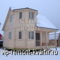 Дома из бруса - недорого и быстро - VIP-REMONT-KVARTIR.RU