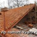 Достоинства и недостатки керамической черепицы - VIP-REMONT-KVARTIR.RU
