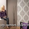 Достоинства и недостатки обоев на флизелиновой основе - VIP-REMONT-KVARTIR.RU