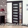 Достоинства и недостатки раздвижных межкомнатных дверей - VIP-REMONT-KVARTIR.RU