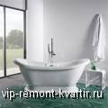 Достоинства ванны из каменной массы - VIP-REMONT-KVARTIR.RU