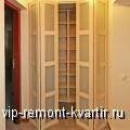 Дверь-гармошка - VIP-REMONT-KVARTIR.RU