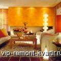 Эффекты освещения в интерьере квартиры - VIP-REMONT-KVARTIR.RU