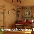 Эко-стиль в интерьере квартиры - VIP-REMONT-KVARTIR.RU