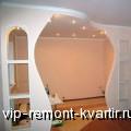 Если ремонт неизбежен - VIP-REMONT-KVARTIR.RU