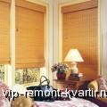 Естественная красота бамбуковых штор - VIP-REMONT-KVARTIR.RU