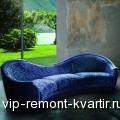 Форма дивана - VIP-REMONT-KVARTIR.RU