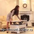 Функциональный стол-трансформер - VIP-REMONT-KVARTIR.RU