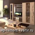 Фурнитура – индикатор качества для корпусной мебели - VIP-REMONT-KVARTIR.RU