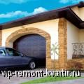 Гаражные ворота - VIP-REMONT-KVARTIR.RU