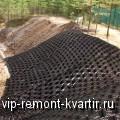 Геотекстиль иглопробивной - VIP-REMONT-KVARTIR.RU