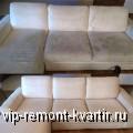 Химчистка диванов - VIP-REMONT-KVARTIR.RU