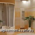 Хотите качественный ремонт ванной – это сегодня не проблема! - VIP-REMONT-KVARTIR.RU