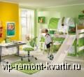 Интерьер для ребенка - VIP-REMONT-KVARTIR.RU