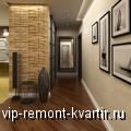 Интерьер коридора - VIP-REMONT-KVARTIR.RU