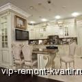 Интерьер коттеджа в классическом стиле - VIP-REMONT-KVARTIR.RU