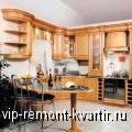 Интерьер кухни: размещаем барную стойку - VIP-REMONT-KVARTIR.RU