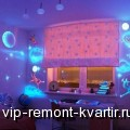 Интерьер квартиры в стиле Black light - VIP-REMONT-KVARTIR.RU