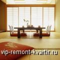 Интерьер квартиры в стиле японского минимализма - VIP-REMONT-KVARTIR.RU