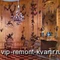 Интерьер в стиле Рококо - VIP-REMONT-KVARTIR.RU