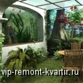 Интерьер зимнего сада - VIP-REMONT-KVARTIR.RU
