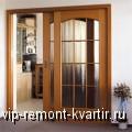 Интересные варианты нестандартных дверей для дома - VIP-REMONT-KVARTIR.RU