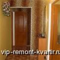 Использование хищных принтов в интерьере квартиры - VIP-REMONT-KVARTIR.RU