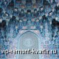 Использование мозаики в отделке помещений - VIP-REMONT-KVARTIR.RU