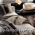 Использование животных шкур, кожи и мехов в интерьере квартиры - VIP-REMONT-KVARTIR.RU