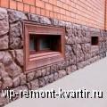 ������������ ������� � ��������� ������ - VIP-REMONT-KVARTIR.RU