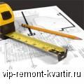 Кадастровый паспорт участка: зачем нужен и как получить? - VIP-REMONT-KVARTIR.RU