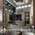 Как из неудобной комнаты сделать удобную? - VIP-REMONT-KVARTIR.RU
