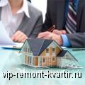 Как накопить на ипотеку: простые и эффективные советы - VIP-REMONT-KVARTIR.RU