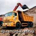 Как наладить переработку строительного мусора, или перенимаем передовой опыт западных стран - VIP-REMONT-KVARTIR.RU