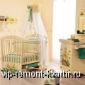 Как обустроить комнату ребенка – аллергика? - VIP-REMONT-KVARTIR.RU