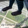 Как оспаривать кадастровую стоимость? - VIP-REMONT-KVARTIR.RU