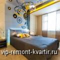 Как освежить свою комнату? - VIP-REMONT-KVARTIR.RU
