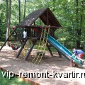 Как построить игровую детскую площадку - VIP-REMONT-KVARTIR.RU