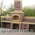 Как построить кирпичный мангал для шашлыков - VIP-REMONT-KVARTIR.RU