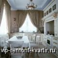 Как правильно подобрать шторы для кухни? - VIP-REMONT-KVARTIR.RU