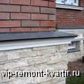 Как правильно сделать отмостку? - VIP-REMONT-KVARTIR.RU