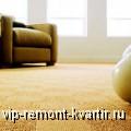 Как правильно выбрать ковролин? Плюсы и минусы - VIP-REMONT-KVARTIR.RU