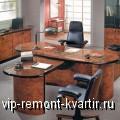 Как правильно выбрать мебель для офиса - VIP-REMONT-KVARTIR.RU
