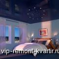 Как правильно выбрать осветительные приборы для спальни? - VIP-REMONT-KVARTIR.RU