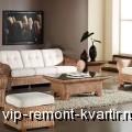 Как правильно выбрать плетеную мебель для городской квартиры? - VIP-REMONT-KVARTIR.RU