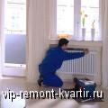 Как правильно выбрать радиатор отопления? - VIP-REMONT-KVARTIR.RU