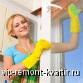 Как продлить жизнь пластиковым окнам? - VIP-REMONT-KVARTIR.RU