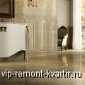 Как украсить комнату и преобразить интерьер - VIP-REMONT-KVARTIR.RU